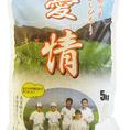 特別栽培米コシヒカリ(精米)5kg