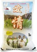 無農薬JAS有機あいがも栽培米(玄米)5kg